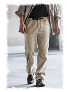 KB784 Safari trousers