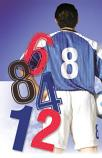 Sports numbers - set (round solid)